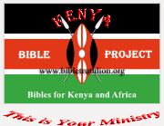 BIBLETRUTHLION.ORG - KENYA BIBLE PROJECT